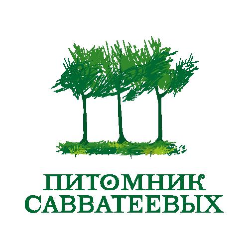 Питомник Саватеевых